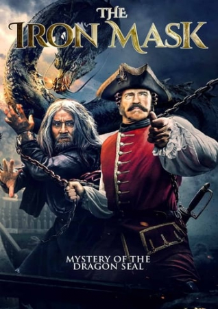 Journey to China: The Mystery of Iron Mask